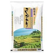 能登米こしひかり 10kg