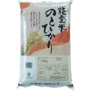 能登米のとひかり(みのり) 10kg
